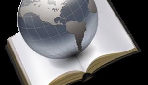 Глобус на книге