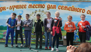 Парад победителей 2016